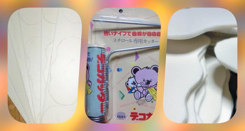 教材作りfor2018_9_22